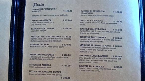 antigua menu